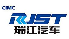 道成阿米巴成功案例-芜湖中集瑞江汽车有限公司logo