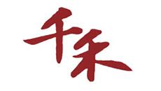 道成阿米巴成功案例-千禾味业食品股份有限公司logo