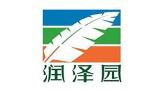 道成阿米巴成功案例-河南润泽园餐饮管理有限公司logo