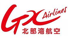 道成阿米巴成功案例-广西北部湾航空有限责任公司logo