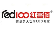 道成阿米巴成功案例-红壹佰照明有限公司logo
