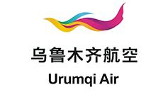 道成阿米巴成功案例-乌鲁木齐航空有限责任公司logo