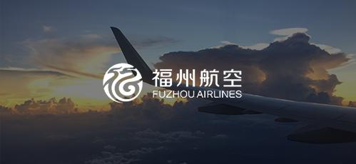 福州航空:回归原点,循环改善,适应互联网+的时代