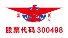 道成阿米巴成功案例-温氏食品集团股份有限公司logo