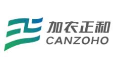 广州道成阿米巴成功案例-湖南加农正和生物技术有限公司logo