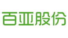 道成阿米巴成功案例-重庆百亚卫生用品有限公司logo