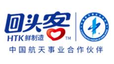 道成阿米巴成功案例-回头客食品集团股份有限公司logo