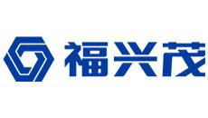 道成阿米巴成功案例-广西福兴茂机械有限公司logo
