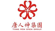 道成阿米巴成功案例-唐人神集团股份有限公司logo