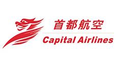 道成阿米巴成功案例-北京首都航空有限公司logo