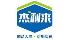 道成阿米巴成功案例-杰利来家居用品(重庆)有限公司logo