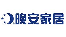 道成阿米巴成功案例-湖南省晚安家居实业有限公司logo