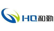 道成阿米巴成功案例-和勤通信技术有限公司logo