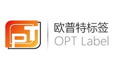 道成阿米巴成功案例-江苏欧普特条码标签有限公司logo