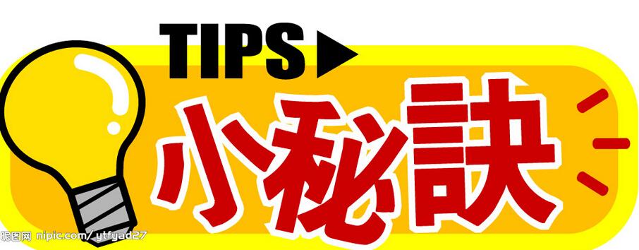 经营单元划分的四个步骤