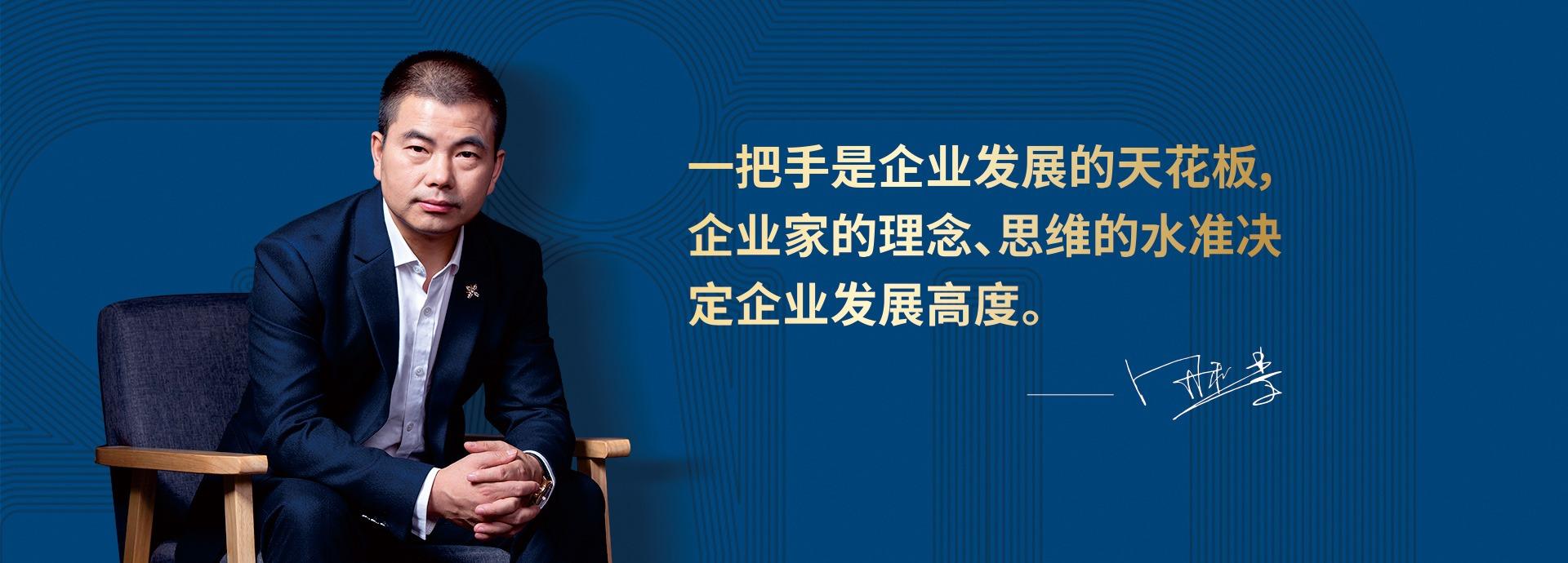 广州道成咨询-客户与案例-阿米巴客户视频banner