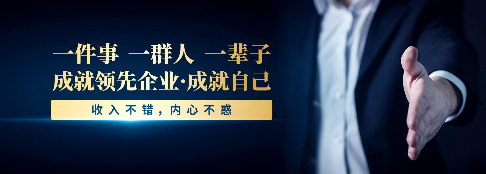 广州道成咨询-阿米巴咨询公司道成简介-阿米巴人才需求banner
