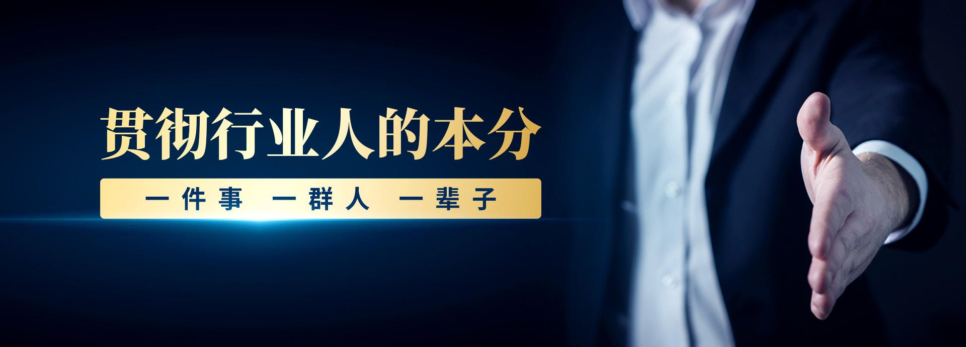 广州道成企业管理咨询公司-阿米巴咨询公司道成简介-阿米巴人才需求banner