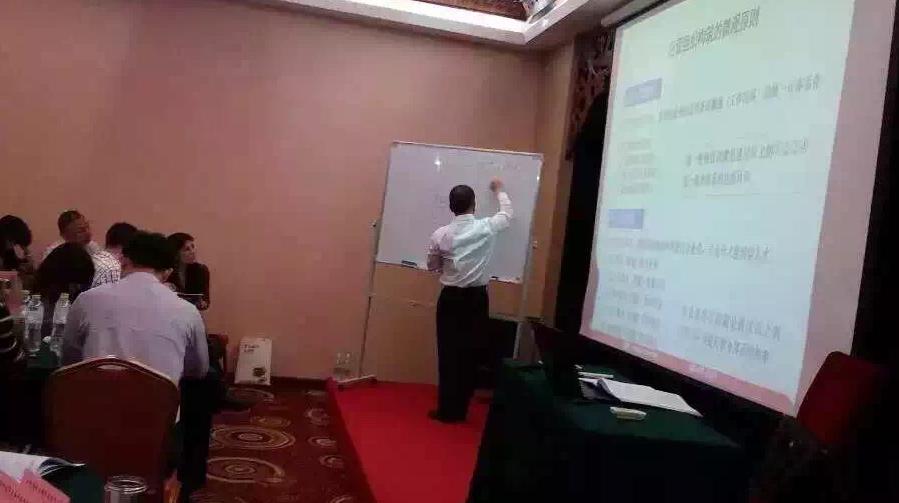 阿米巴课程